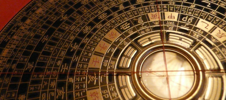 Feng Shui Loupan compass