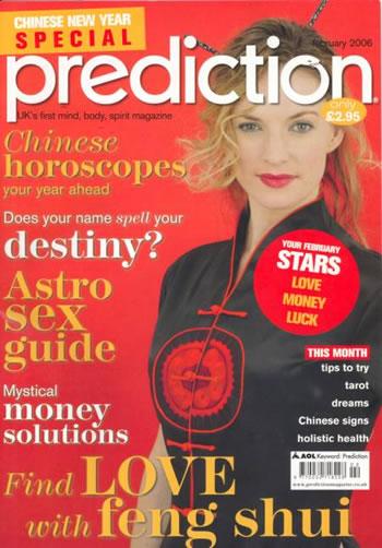 Prediction Magazine Jan 2006
